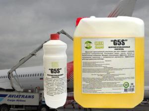 """промышленный очиститель """"G5S"""""""